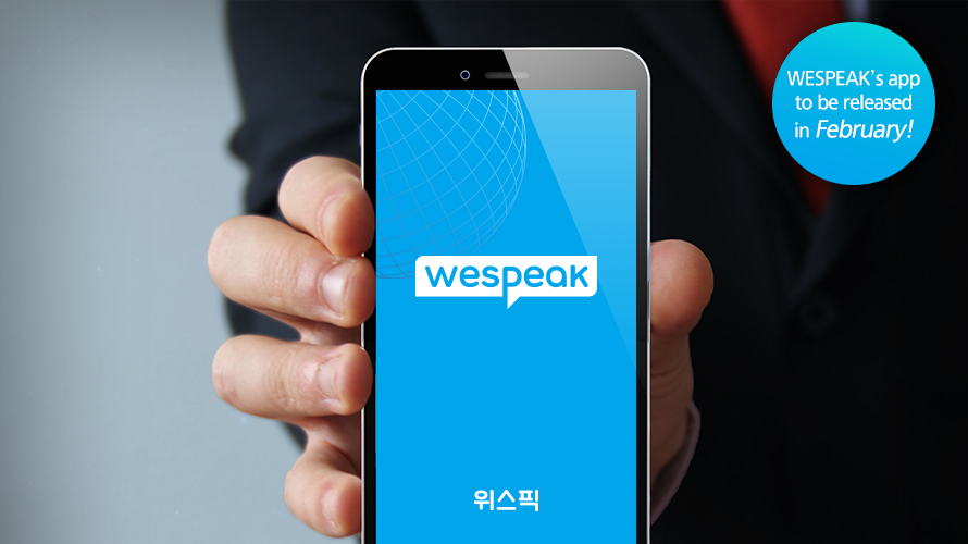 WESPEAK's app to be released in October